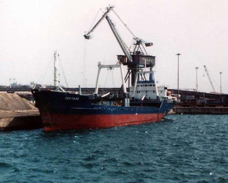 Image of ALHAJA FATIMA