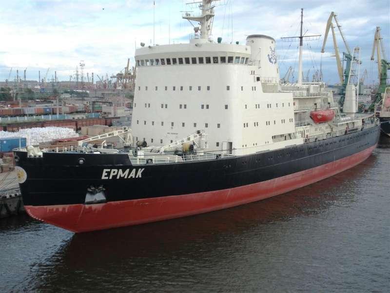 Image of ERMAK