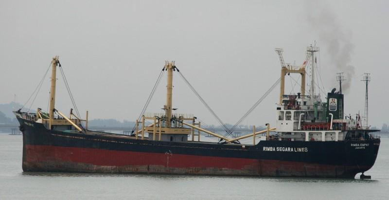 Image of KM.RIMBA EMPAT