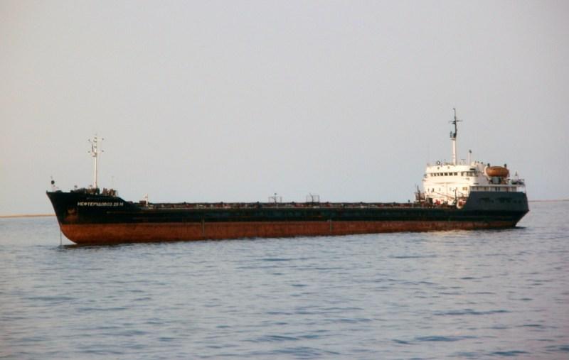 Image of NEFTERUDOVOZ-29M