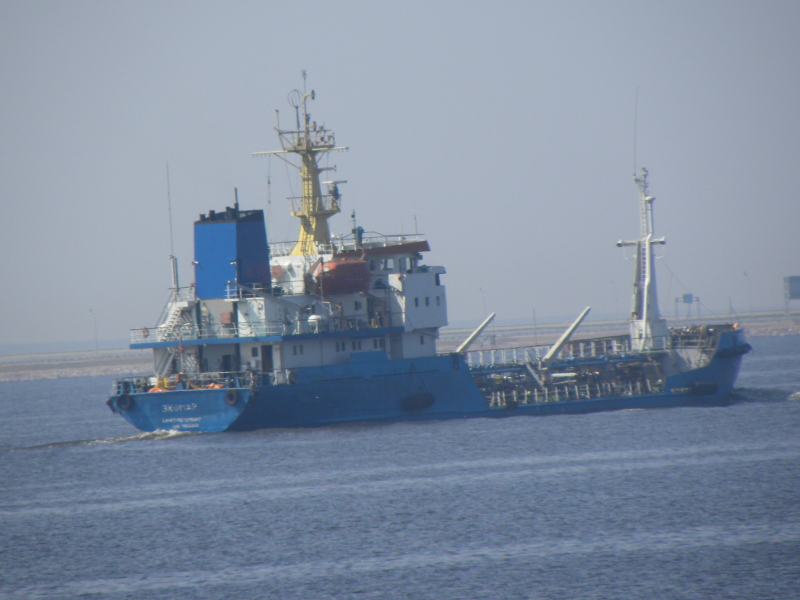Image of ECOMAR