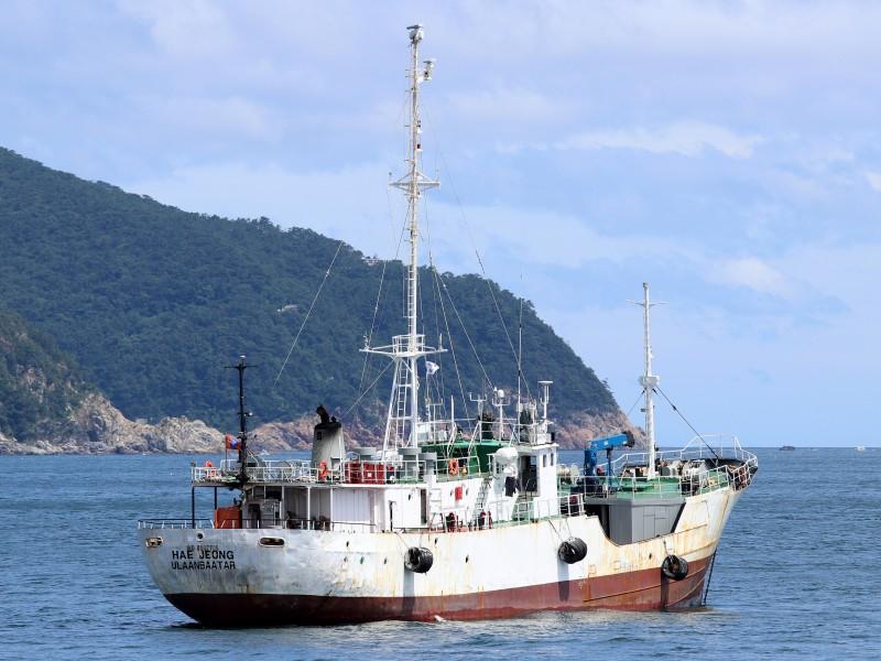 Image of HAE JEONG