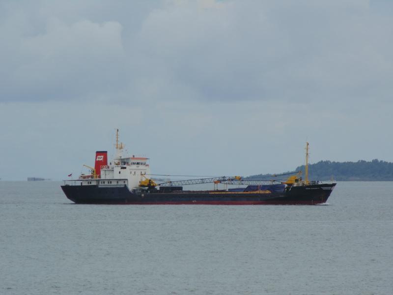 Image of MV SURYA SAMUDRA V