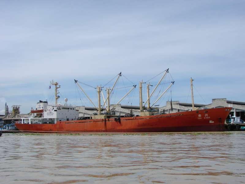 Image of TAI XING