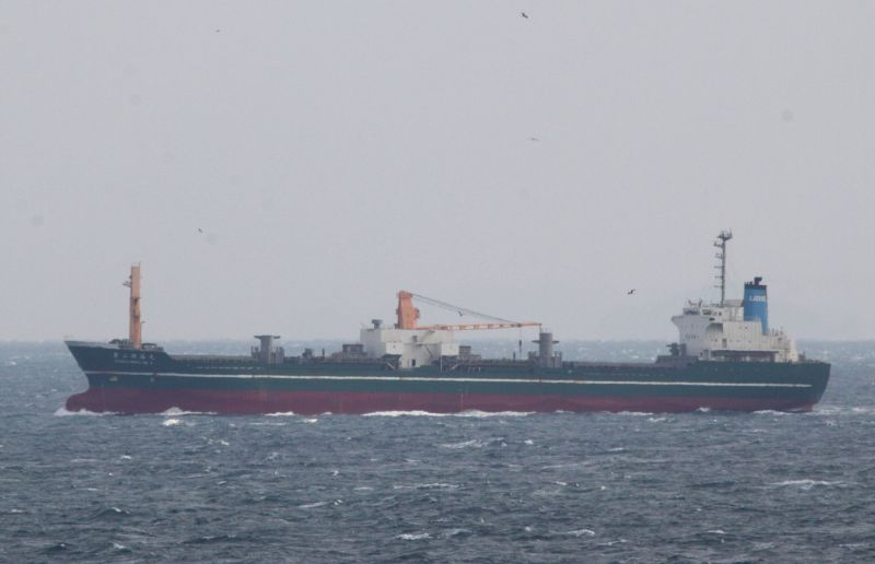 Image of KOUSEKIMARU NO2