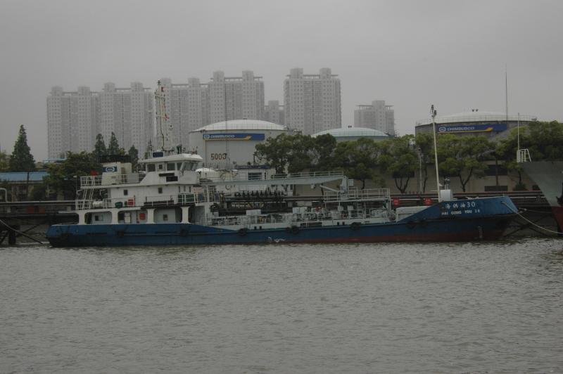 Image of HAIGONGYOU30
