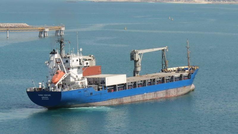 Image of MV SPAN ASIA 22