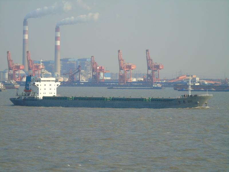 Image of JIN TAI 618