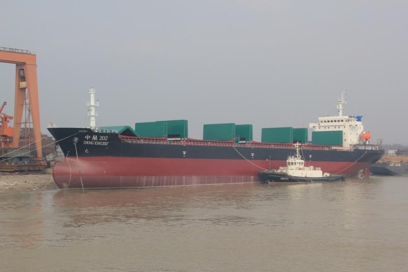 Image of ZHONG XING 202