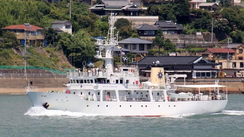 Image of FUKAEMARU