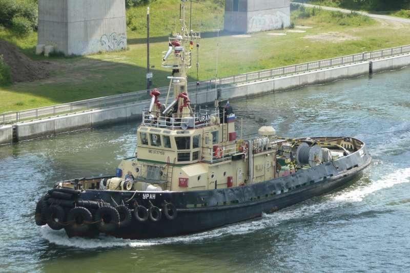 Image of URAN