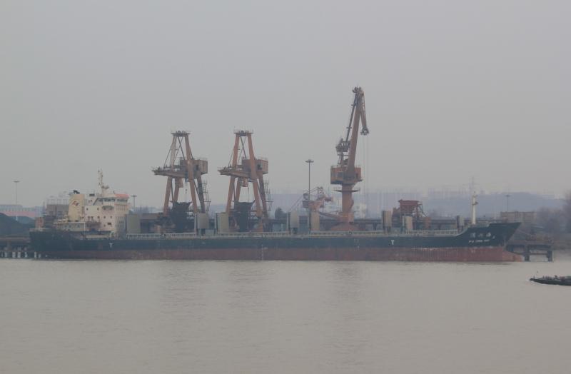 Image of PU XING HAI