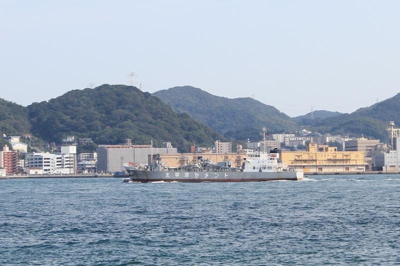 Image of KAISEIMARU