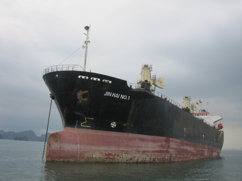 Image of JIN HAI NO1