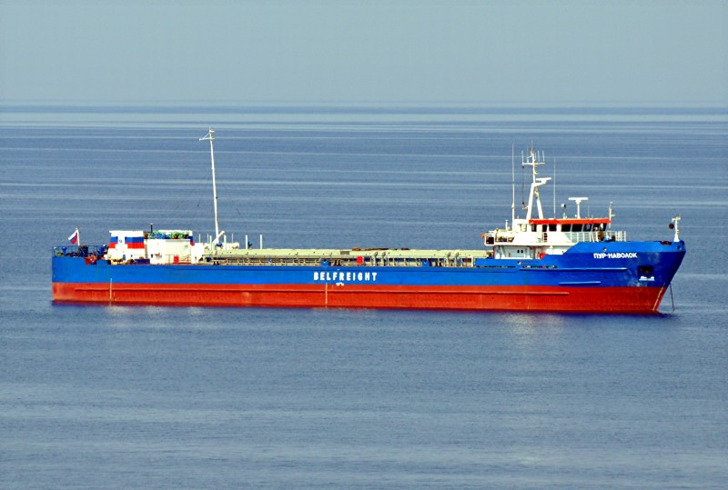 Image of PUR-NAVOLOK