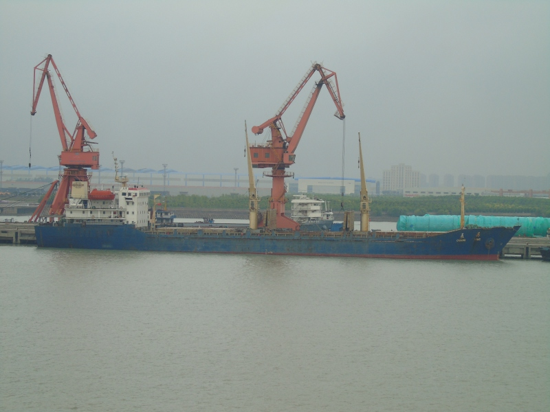 Image of CHANGYING