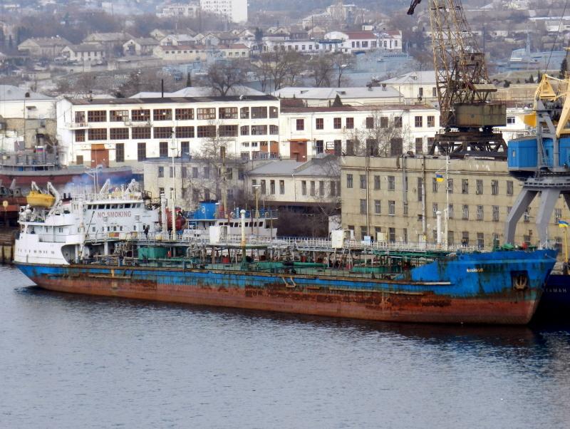 Image of VOLGONEFT-147