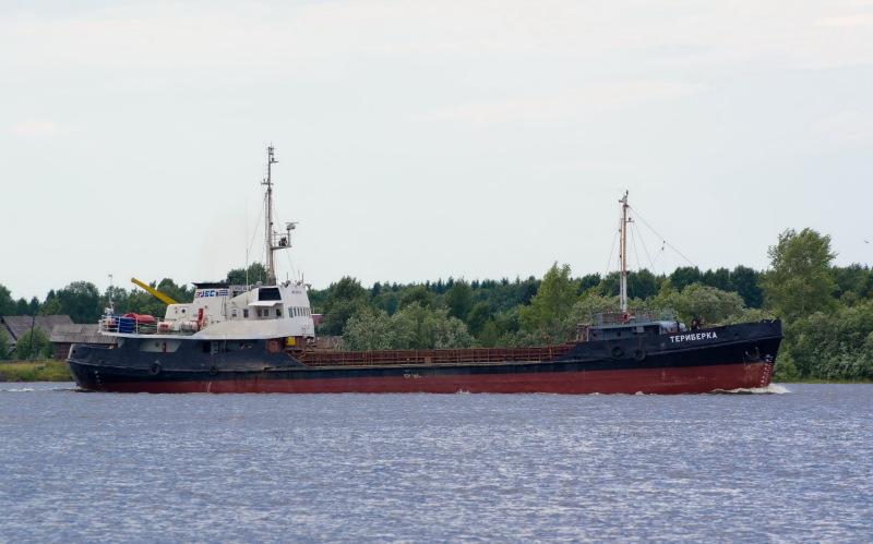 Image of TERIBERKA
