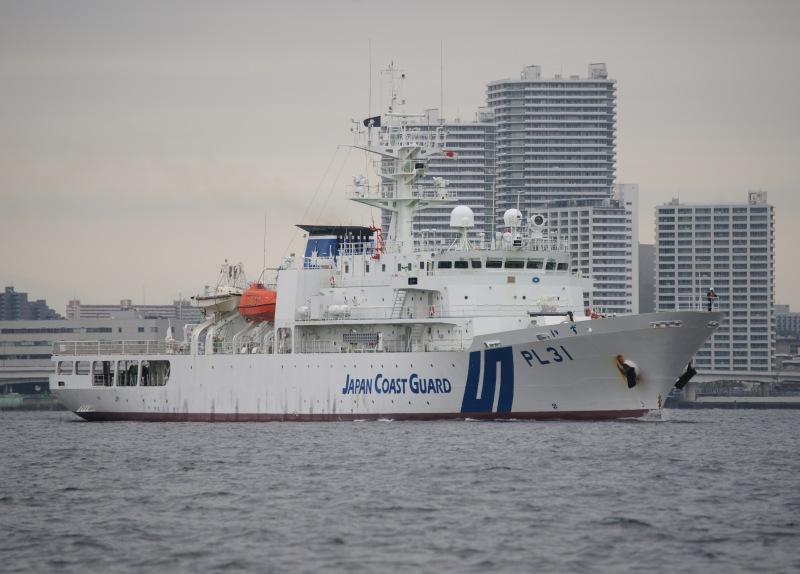 Image of IZU
