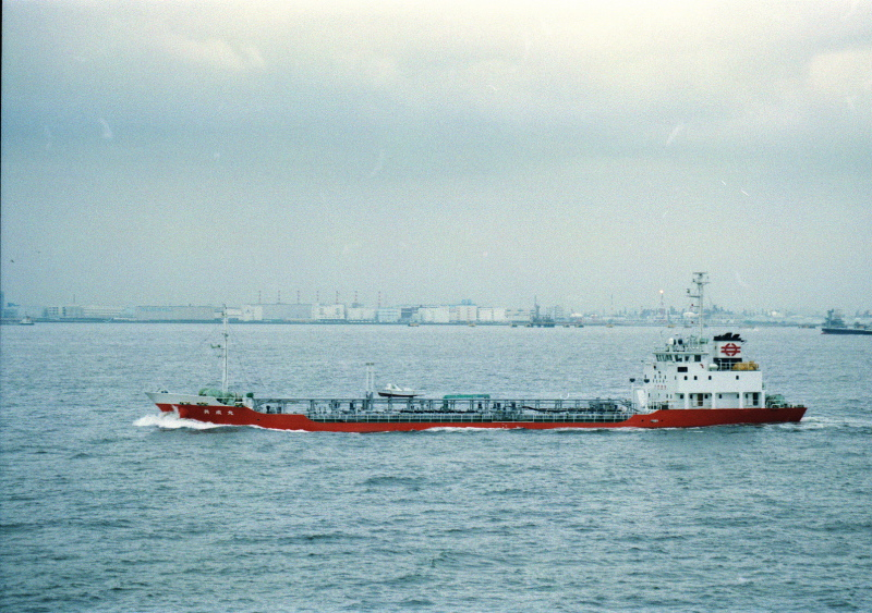 Image of TAIWAN FUEL