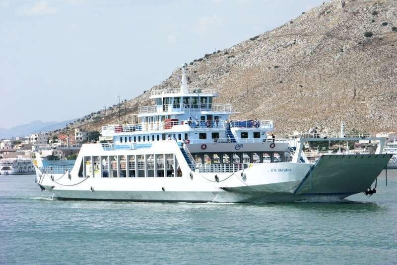 Image of AGIA VARVARA