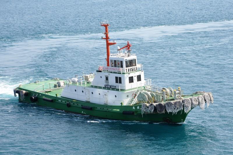 Image of TAISEI MARU
