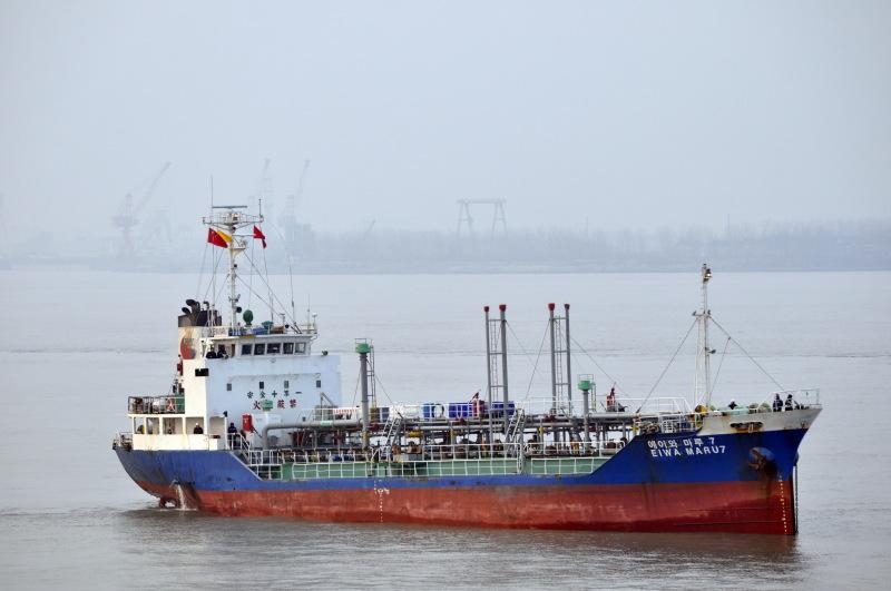 Image of MT.EIWA MARU 7