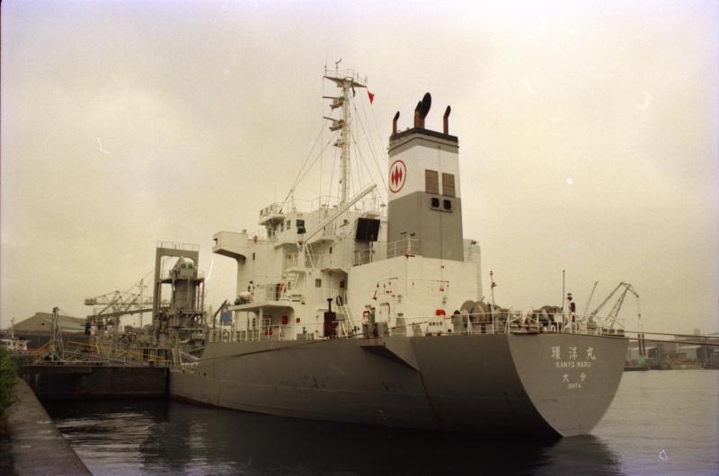 Image of KANYO MARU