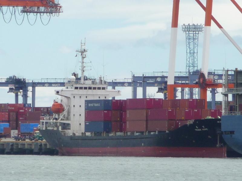 Image of KM.TANTO SUBUR II
