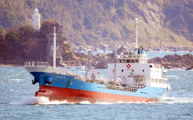 Image of TOSHIN MARU