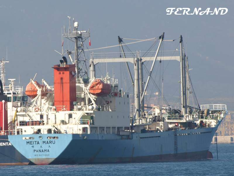 Image of MEITA MARU