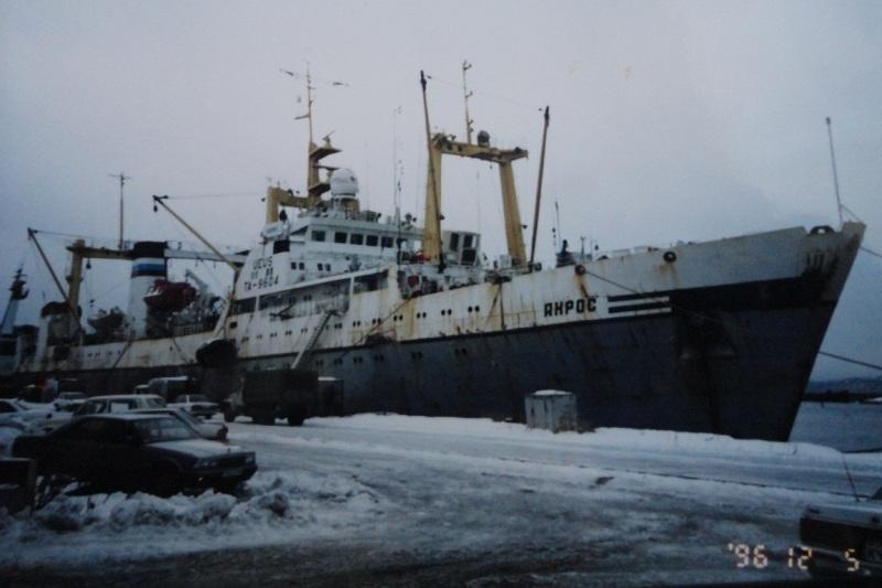 Image of ADMIRAL KOLCHAK
