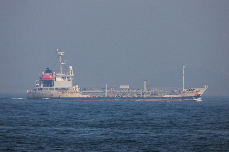 Image of EIWA MARU 17