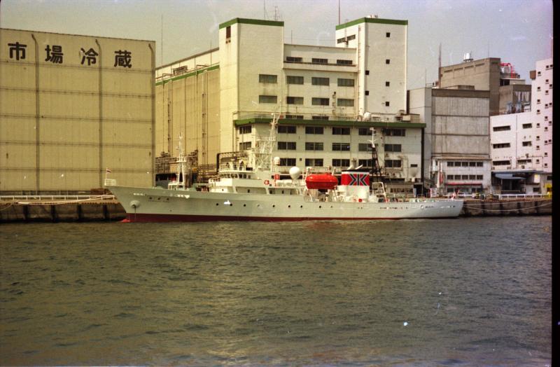 Image of SHIRAHAGI MARU