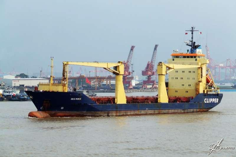 Image of MV SPAN ASIA 20