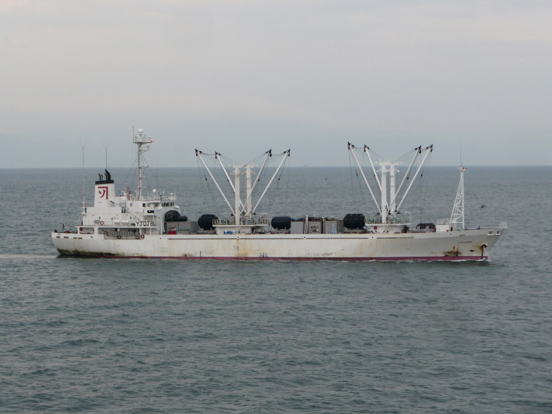Image of FUTAGAMI