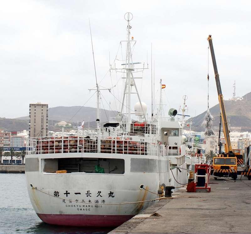 Image of CHOKYU MARU NO.11