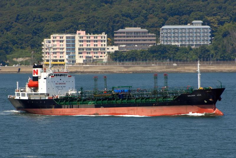 Image of MT.SOECHI ASIA XXIX