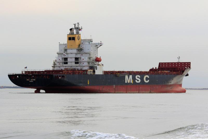 Image of MSC JAPAN