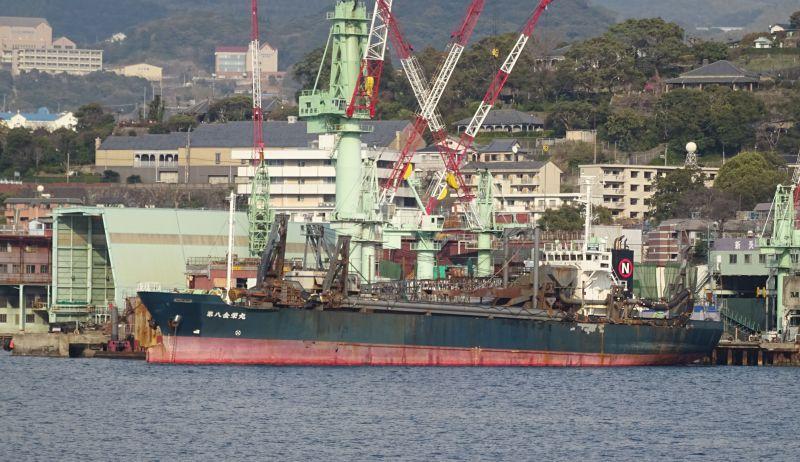 Image of NO.8 KINNEIMARU