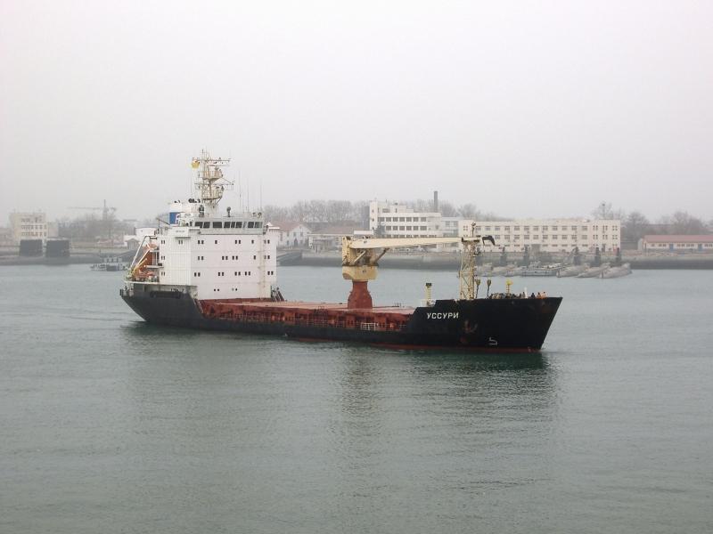 Image of USSURI
