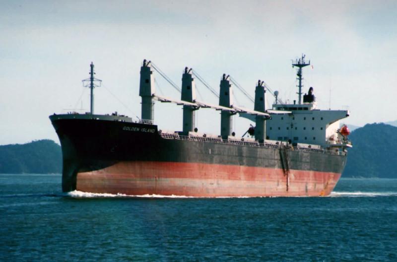 Image of GUO DIAN 8