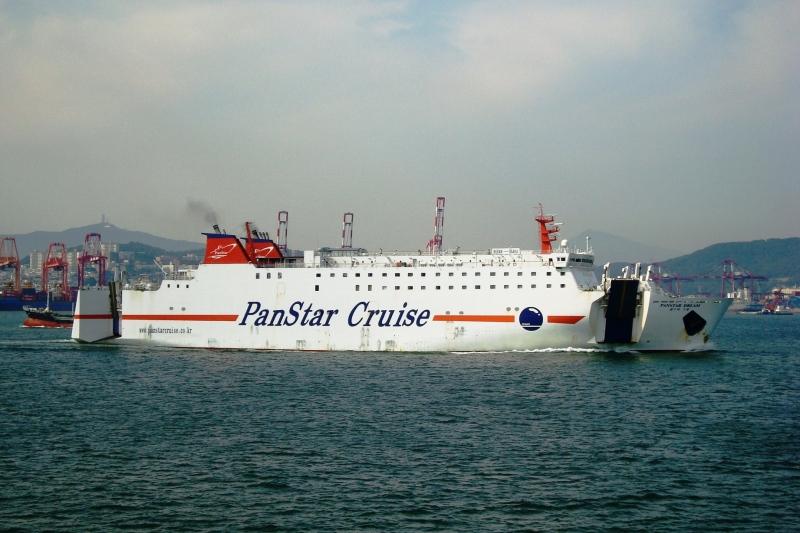 Image of PANSTAR DREAM