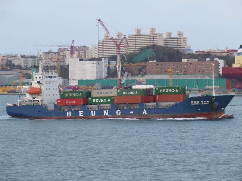 Image of GLOBAL NUBIRA