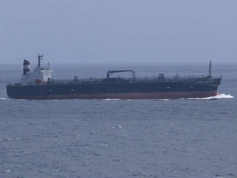 Image of KOHZAN MARU 3