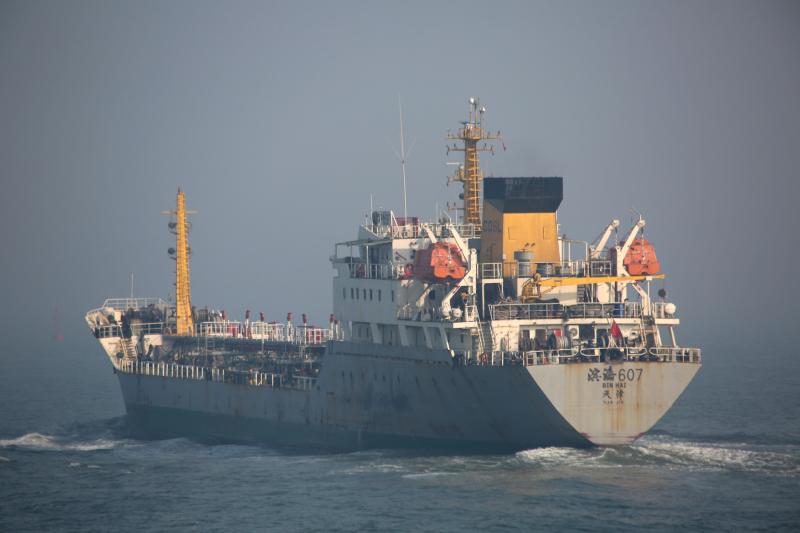 Image of BIN HAI 607
