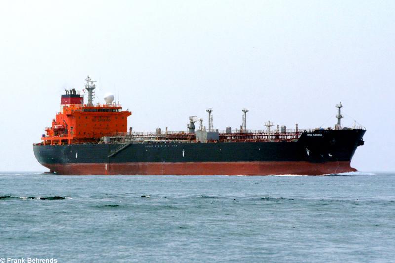 Image of MT SEA PEARL