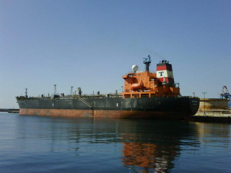 Image of SHIP TRINITY