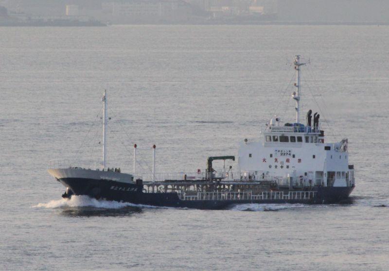 Image of MT.SAMUGARA99