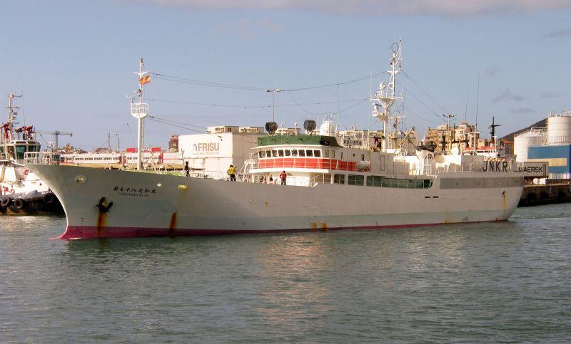 Image of TAIWAMARU NO.78